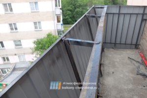 Вынос для балкона