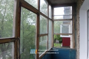 Старый балкон в хрущевке