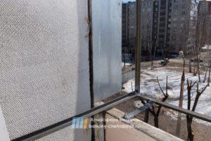 Балконный вынос