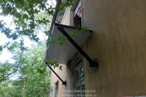 Вынос балкона по низу